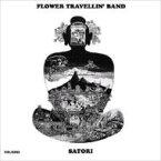 FLOWER TRAVELLIN' BAND フラワートラベリンバンド / Satori 【CD】