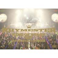 RHYMESTER ライムスター / King Of Stage Vol.7: メイドインジャパン At 日本武道館 【DVD】