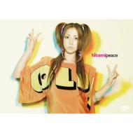 hitomiヒトミ/Peace【DVD】