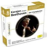 【送料無料】 Beethoven ベートーヴェン / 交響曲全集、序曲集 カラヤン&ベルリン・フィル(1970年代)(6CD) 輸入盤 【CD】