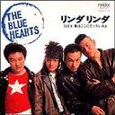 カラオケで歌いやすい曲「THE BLUE HEARTS」の「リンダリンダ」を収録したCDのジャケット写真。