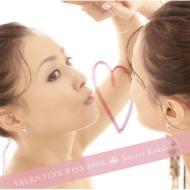 国生さゆり / バレンタイン キッス 2008 【CD Maxi】