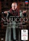 Verdi ベルディ / 『ナブッコ』全曲 クリエフ演出、オーレン&アリーナ・ディ・ヴェローナ、ヌッチ、グレギーナ 【DVD】