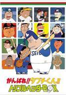 【送料無料】 がんばれ!!タブチくん!!トリプルヘッダーBOX 【DVD】