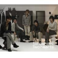 東方神起 / Two Hearts / Wild Soul: Changmin From東方神起 【CD Maxi】