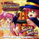 マジカルハロウィン / サンバアンドサンバ ORIGINAL SOUNDTRACK 【CD】
