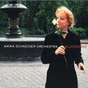 【送料無料】 Maria Schneider マリアシュナイダー / Allegresse 輸入盤 【CD】