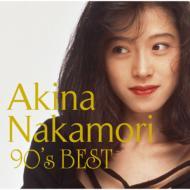 【送料無料】中森明菜 ナカモリアキナ / 歌姫伝説- '90 Best 【CD】