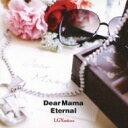 LGYankees(エルジーヤンキース)のカラオケ人気曲ランキング第5位 シングル曲「Dear Mama feat. 小田和正」のジャケット写真。