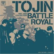 TOJIN BATTLE ROYAL トウジンバトルロイヤル / 1997-1998 Collection 【CD】