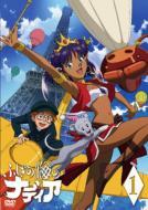 ふしぎの海のナディア VOL.01 【DVD】