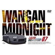 【送料無料】 湾岸ミッドナイト 07 【DVD】