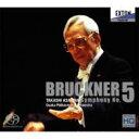 【送料無料】 Bruckner ブルックナー / 交響曲第5番 朝比奈隆&大阪フィル(2001年)