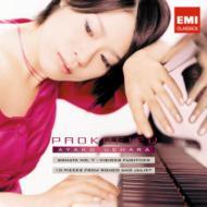 Prokofiev プロコフィエフ / ピアノ・ソナタ第7番、『ロメオとジュリエット』より、他 上原彩...