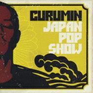 Curumin クルミン / Japan Pop Show 【CD】