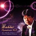 【送料無料】 Mahler マーラー / 交響曲第7番『夜の歌』 高関健&群馬交響楽団 【CD】
