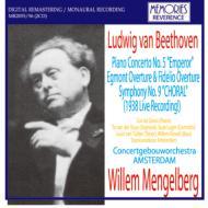 【送料無料】Beethoven ベートーヴェン / 交響曲第9番『合唱』、ピアノ協奏曲第5番『皇帝』、序...