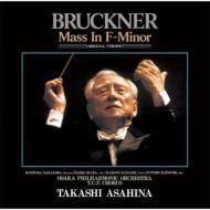 Bungee Price CD20% OFF 音楽Bruckner ブルックナー / ミサ曲第3番 朝比奈隆&大阪フィル、T...