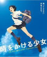 【送料無料】時をかける少女 Blu-ray 【BLU-RAY DISC】