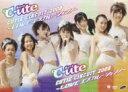 ℃-ute キュート / ℃-ute Cutie Circuit 2008: Love エスカレーション 【DVD】