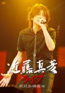 【送料無料】近藤真彦 コンドウマサヒコ / Live 2007.12.27-2008.02.14 【DVD】
