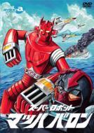 【送料無料】 スーパーロボット マッハバロン DVD-BOX 【DVD】