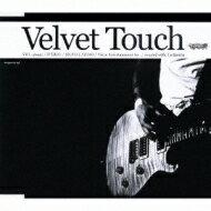ロック・ポップス, アーティスト名・た行 Dragon Ash Velvet Touch CD Maxi