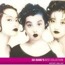 ゴーバンズ / Best Collection 【CD】