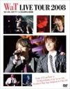 WaT ワット(ウエンツ瑛士 小池徹平) / Live Tour 2008: 凶x小吉=大吉ツアー: At日比谷野外音楽...