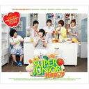 輸入盤CD スペシャルプライスSuper Junior スーパージュニア / Super Junior Happy: 1st Mini ...