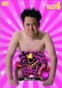 むちゃぶり! 2ndシーズン Vol.4 完全版 【DVD】
