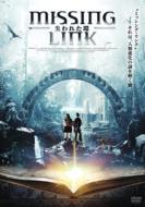 MISSING LINK -失われた環-ミッシング・リンク 【DVD】