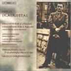 【送料無料】 スカルコッタス、ニコス(1904-1949) / 2つのヴァイオリンのための協奏曲、2台のピアノのための協奏曲、夜の愉しみ フリストプーロス&テッサロニキ国立響、他 輸入盤 【CD】
