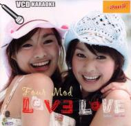 Four Mod フォーモッド / Love Love (Vcd) 【OTHER】
