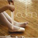 【送料無料】難波弘之 / Eden 【CD】