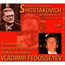 【送料無料】 Shostakov...