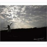 Akira Kosemura / Tiny Musical 【CD】