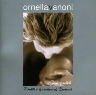 Ornella Vanoni オルネラバノーニ / Sogni Proibiti 輸入盤 【CD】