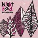【送料無料】Ego-Wrappin' エゴラッピン / Night Food 【CD】