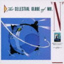 Bungee Price CD20% OFF 音楽[初回限定盤 ] 難波弘之 / N氏の天球儀 【SHM-CD】