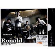 【送料無料】ロナルド チェン鄭中基 / 怪胎 輸入盤 【CD】