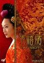 【送料無料】張禧嬪 チャン・ヒビン DVD-BOX1 【DVD】