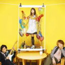 カラオケで人気の恋愛ソング名曲 「いきものがかり」の「気まぐれロマンティック」を収録したCDのジャケット写真。
