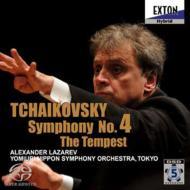 チャイコフスキー/交響曲第4番、テンペストラザレフ&読売日本交響楽団【SACD】