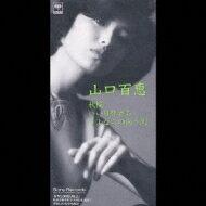 山口百恵 ヤマグチモモエ / 秋桜 / いい日旅立ち / さよならの向う側  【CDS】