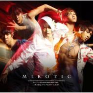 【送料無料】 東方神起 / 第4集: 呪文: Mirotic 【CD】