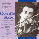 【送料無料】 Beethoven/Brahms / ジネット・ヌヴー/ライヴ録音集(2CD) 輸入盤 【CD】