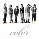 Bungee Price CD20% OFF 音楽NEWS ニュース / Color 【CD】