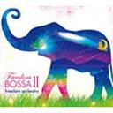 Freedom Orchestra / Freedom Bossa: 2 【CD】