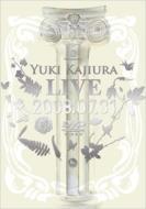 【送料無料】 梶浦由記 カジウラユキ / Yuki Kajiura LIVE 2008.07.31 【DVD】